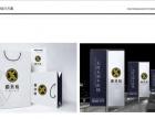 企业品牌升级 品牌筑造 品牌策划执行 门厂品牌建立