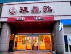 上海振鼎鸡加盟 年均利润可达50万 全国统一招商热线