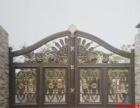 专业订制各类护栏铁艺门铝艺门电动伸缩门楼梯扶手