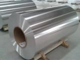 B35AV1900变压器钢片不同M35V1900电工钢片性能