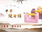 扬州晨辉体育器材有限公司