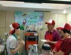 上海小吃培训基地|小吃培训大全|小吃加盟方法