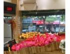 海淀学院路 大学城旁 水果店转让 可住人