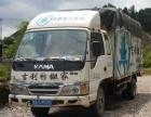 贵阳最早的搬家公司 贵州吉利搬家,专业的搬家公司