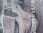 福田小卡之星小货车出售