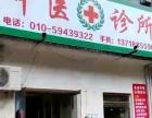 出售顺义地铁站附近小区内中西医诊所手续齐全