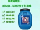 广东龙秦专业生产600D快干打底浆,12年厂家值得信赖