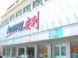 广州好 市黄浦区哪里可以买到安利正品?