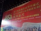 南京会议布置、南京背景板制作