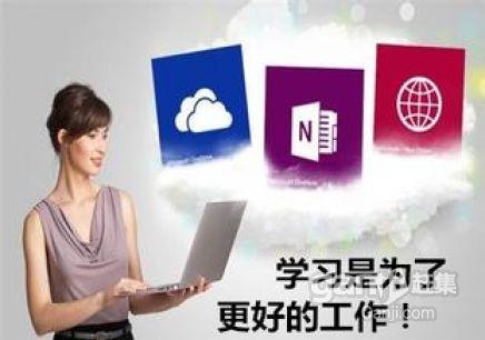 闵行奉贤松江办公自动化培训 平面,网络,网页设计班