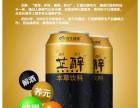 民生芷醉解酒饮料:人生在于打拼,健康就是本钱!