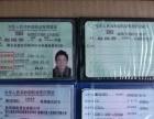 每周三周五黄山-杭州带货
