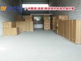 广州荔湾区仓储物流