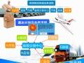 重庆通达兴快递物流公司诚招各区县代理加盟
