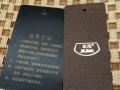 新款四季汽车座垫现代名图ix35伊兰特瑞纳途胜悦动