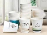 上海紙杯印刷一次性水杯紙杯logo廣告杯7盎司9盎司印刷訂制