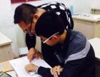 徐州三十四中附近初一数学一对一辅导班