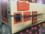 洗衣液桶吹塑机/洗衣液桶生产设备/洗衣液瓶吹瓶机