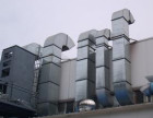 大渡口安装油烟管道排气管道工程 工厂车间除味除尘净化新风安装