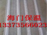 外墙常用护角网规格2.4米可定做PVC墙角网护角条