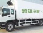 鲜安行中国冷链物流在线服务第一平台