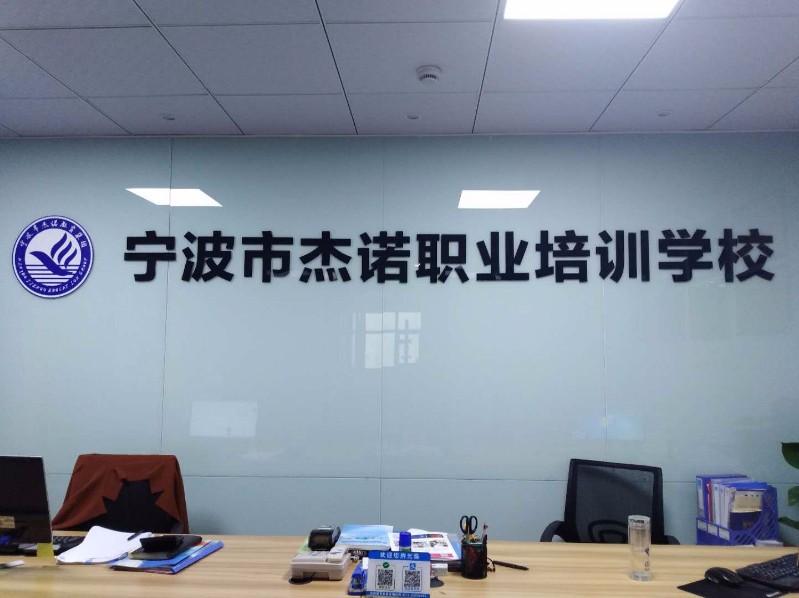 宁波营养师培训学习