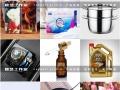 专业淘宝产品拍摄、详情制作、爆款主图、图片精修