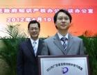中山专业发明专利、外观专利申请,10经验商标注册