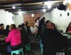 渝北大竹林经营5年成熟 十字路口茶馆转让 (个人)