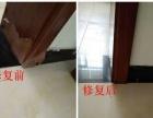 专业沙发清洗、空气检测与治理、瓷砖美缝、家庭保洁