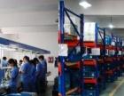 上海摩玛利洁具有限公司加盟