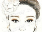 新手学化妆学习画出性感魅力眼线