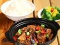 泰安香稻家黄焖鸡米饭零元加盟项目创富近在咫尺