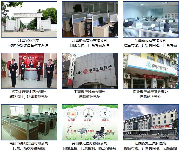 专业弱电施工队,全南昌上门安装维护