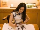 北京西城區哪有書法培訓班