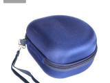 东莞布威廉泽加工设计定制EVA高档耳机包装收纳盒厂家批发价格