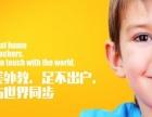 成都武侯幼儿数学启蒙,基础培养、课后辅导