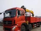 西藏买天龙12吨大型随车吊报价