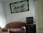 远东小区71平米两居家具家电齐全月租600元