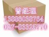 湖北武汉大蒜素生产厂家