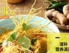 深圳特色连锁蒸菜馆快餐加盟-送终身服务