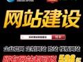 网站建设v深圳企业网站建设v商城网站建设v珠宝网站建设