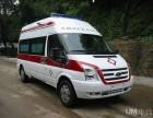 广州私人救护车出租-跨省长途120救护车