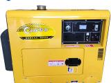 柴油发电机组5KW单相220V电启动超静音家用小型5000W千瓦