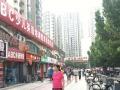三环新城 商铺出租 临近地铁10号线交通方便