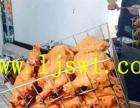 铁板鸡架电烤鸡架压力炸鸡加盟