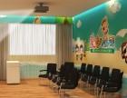 广州幼儿园装修,教育学校装修,10年经验 打造安全舒适幼儿园