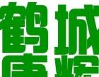 华东五市+黄山+千岛湖+水乡+西溪湿地双飞八日游