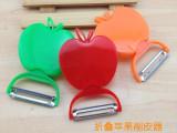 供应厨房小工具 苹果削皮器 折叠苹果刨 可爱造型水果去皮器