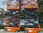 中山三角垂直升降平台车租赁,三角高空平台车包月出租
